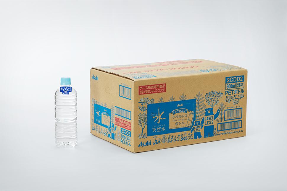 ラベルレスボトル 600mlカートン