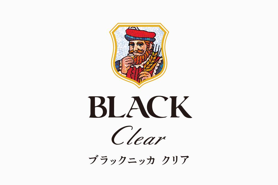 ブラックニッカ クリア ロゴ