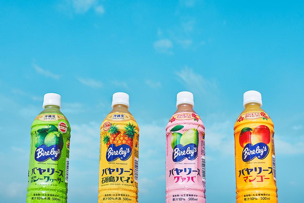沖縄「バヤリース」